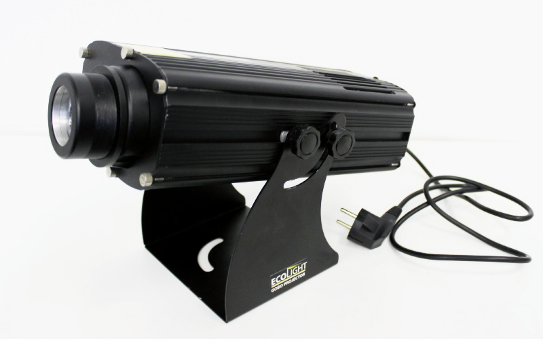 how to make a gobo projector